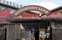 Ночью в Киеве горел Владимирский рынок