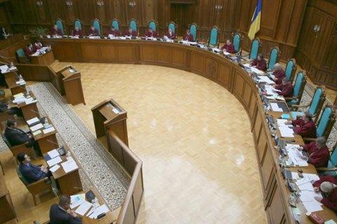 Рада отклонила новую редакцию закона о Конституционном Суде