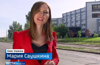 """Украина депортировала журналистку """"России 24"""" Марию Саушкину"""