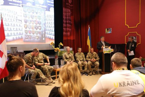 В Канаде презентовали украинское и английское издание книги о добробатах
