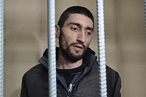 """Апеляційний суд залишив чинним вирок """"Топазу"""" Гнату Кромському"""