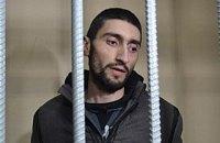 """Апелляционный суд оставил в силе приговор """"Топазу"""" Игнату Кромскому"""