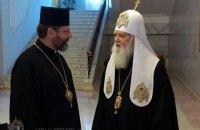 Филарет попросил УГКЦ отказаться от намерения провести литургию в Святой Софии