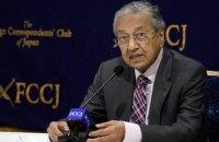 Нидерланды требуют от Малайзии разъяснений в связи с заявлением премьера о невиновности РФ в крушении МН17