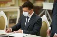 """Зеленський підписав закон про підтримку малого бізнесу у """"червоних"""" зонах"""