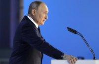 Путін застеріг світ від переходу червоних ліній щодо Росії (оновлено)