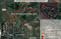 """Найманці РФ вивели з ладу камери відеоспостереження СММ ОБСЄ поблизу шахти """"Жовтнева"""" та встановили там мінометну позицію"""