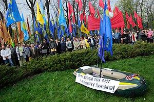 Митинг против ЧФ собрал в Киеве 3 тыс. человек
