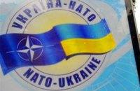 "Кабмін затвердив програму ""Україна - НАТО"" на 2018 рік"