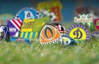 Украинские клубы купили новых футболистов на 133 млн евро