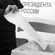 «Прийшов, щоб Путіну мій голос не дістався!» Або як голосував Севастополь