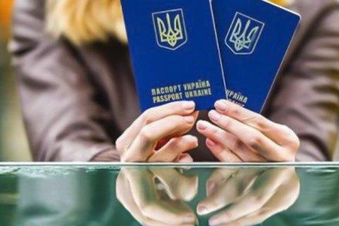 Угроза безвизу. Украина в случае сворачивания антикоррупционной реформы