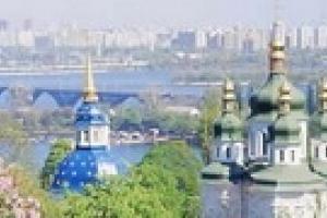 Киев 91-й город по комфорности жизни