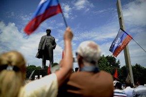 Украина намерена позволить России финансировать Донбасс, - Луценко