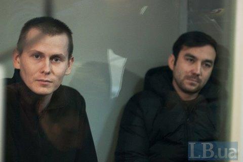 Прокуратура зажадала для Єрофєєва і Александрова 15 років