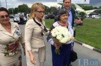 Надія повернулася в Україну (оновлюється)
