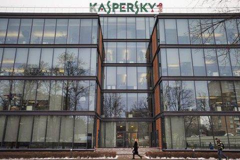 """У Росії заарештовано топ-менеджера """"Лабораторії Касперського"""" у справі про держзраду"""