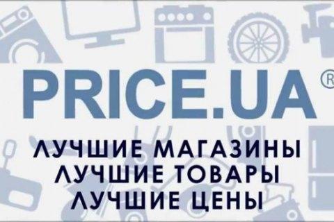 Сайт-агрегатор Price.ua: место встречи продавца и покупателя