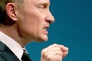 Путин предложил россиянам меньше пить