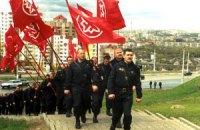 """""""Свободовец"""" просит спецслужбы и милицию запретить пророссийскую организацию"""