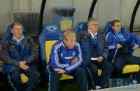 Суркис уволил тренерский штаб Блохина