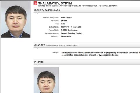Литва отпустила разыскиваемого Украиной родственника экс-главы БТА банка