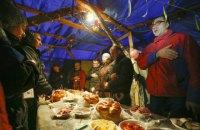 Осколки пам'яті. 7 січня. Різдво на Майдані