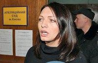 Вдова Гонгадзе подала апелляцию на приговор Пукачу