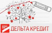 """НБУ: Лагун докапитализирует """"Дельту"""""""