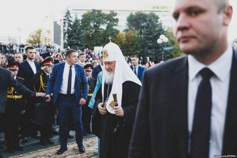 Мінському священикові заборонили служити за критику патріарха Кирила