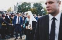 Минскому священнику запретили служить за критику патриарха Кирилла