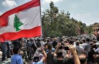 У Бейруті почалися антиурядові протести