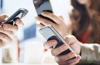 Каждый пятый подросток признавал себя жертвой онлайн-издевательств, - исследование о кибербуллинге