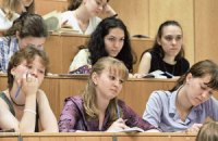 Украинских студентов устраивают отношения с родителями, друзьями и любимыми - опрос