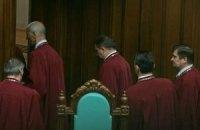 Судья КСУ Стрижак уволен в связи с выходом на пенсию