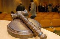 ФГИ пустит с молотка крымский санаторий за 15 млн грн