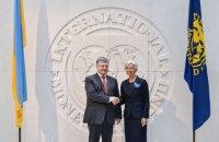 Порошенко уверен в дальнейшем сотрудничестве Украины с МВФ