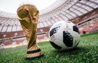 ФИФА в официальной ТВ-заставке ЧМ-2018 изобразила крест на Спасской башне вместо звезды (обновлено)