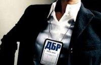 У Дніпропетровській області ДБР проводить обшук у місцевій прокуратурі, двох відділках поліції і на товарній біржі