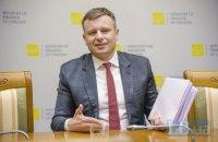 Україна попросила у США нові кредитні гарантії