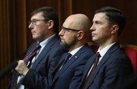 Яценюк об обращении Рады к НАТО: Следующий шаг - это план конкретных действий для членства в Альянсе