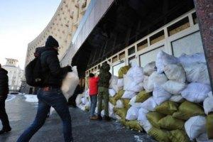 Міліція пропустила жителів Сум у будівлі облдержадміністрації та мерії