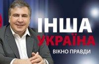 Пресс-секретарь Саакашвили опровергла закрытие его шоу