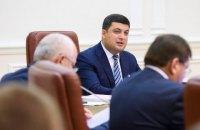 У проекті держбюджету-2018 витрати на оборону збільшено до 164,9 млрд гривень