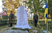 У Куренівському парку Києва відкрили Хрест на честь захисників України