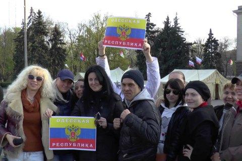 """Дело организаторов """"Одесской народной республики"""" передали в суд"""