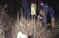 В Киеве мужчина закопал в лесополосе свою сожительницу, умершую от пневмонии
