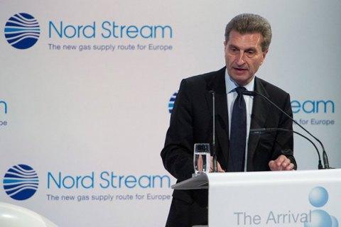 """""""Северный поток-2"""" уже не остановить, - еврокомиссар Эттингер"""