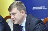 Голова Рівненської ОДА захворів на ковід