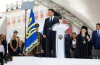 14 депутатів отримали відзнаки від Зеленського до Дня Незалежності